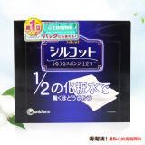 Unicharm 尤妮佳 省水1/2 化妆棉 40片