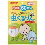pigeon 貝親 嬰兒驅蚊貼 60枚