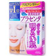 KOSE 高絲 胎盤素滲透 保濕美白面膜 22ml*5片