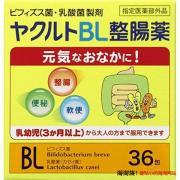 Yakult 養樂多 BL 益生菌整腸藥
