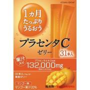 Otsuka 大塚 胎盤素 美肌果凍 芒果味