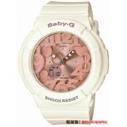 Casio 卡西欧 Baby-G BGA1317B2JF 粉色运动手表