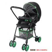 Aprica 阿普丽佳 92903 高景观婴儿推车