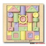 People 大米系列 米制彩色积木幼儿磨牙玩具