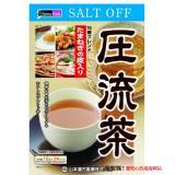 山本汉方 压流茶