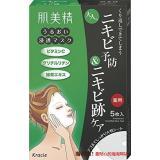 Kracie 肌美精 绿茶祛痘面膜