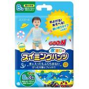 GOO.N 大王 婴儿游泳纸尿裤 男宝宝