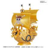 BANDAI 万代 海贼王 2016剧场版限量 万里阳光号拼装模型 金色版