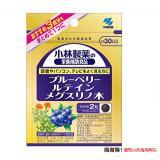 KOBAYASHI 小林制药 蓝莓精华颗素