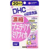 DHC 浓缩野葛根精华 20日量 60粒