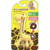 KJC 长颈鹿婴儿牙胶