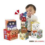 PINOCCHIO 面包超人 ABC英语数字积木 益智早教玩具