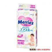 kao 花王 Merries 纸尿裤 M42*4包