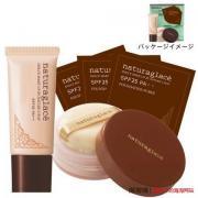 Naturaglace  彩妆 三件套 孕妇专用