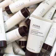 Ahava折扣精选:护手霜、身体乳、死海泥面膜等护肤品仅6折起