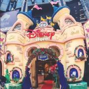 迪士尼Disney:清仓区玩具、服饰、家居等仅4折起+还可享额外8折!