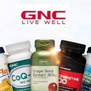 健安喜GNC精选特惠:热卖保健品享第2件半价!