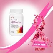 健安喜GNC精选特惠:女性必备保健品低至3.3折+满额最高还可减25美元!