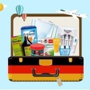 德國BA狂歡預告:母嬰用品、食品保健等享7重大禮+奶粉可免郵