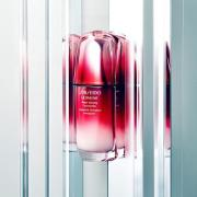 Escentual品牌特惠:資生堂Shiseido彩妝護膚最高可享8.5折
