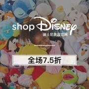 Disney黑五提前大促:箱包服饰、家居、玩具等全场享7.5折!
