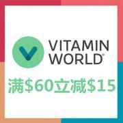 Vitamin World最新特惠:精选护肤美容产品、营养补剂等满$60减$15!