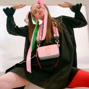 Mybag精选特惠:Marc Jacobs、Núnoo等新款冰激凌色包包享7.8折