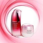 Beauty Expert品牌特惠:资生堂Shiseido美妆护肤享8折!