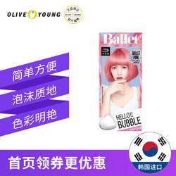韩国爱茉莉美妆仙/魅尚萱泡泡沫洗黑染发剂怎么样?消费者评价