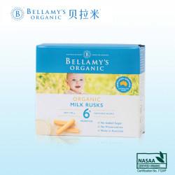 贝拉米有机婴儿磨牙饼干怎么样?看看网友怎么说