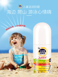 Ego QV意高嬰兒防曬霜怎么樣?看看消費者點評