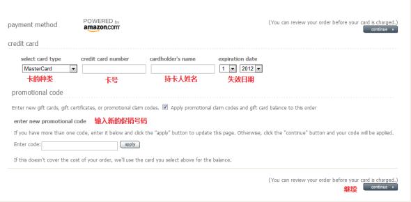 Endless海淘攻略:官方网站购物流程介绍