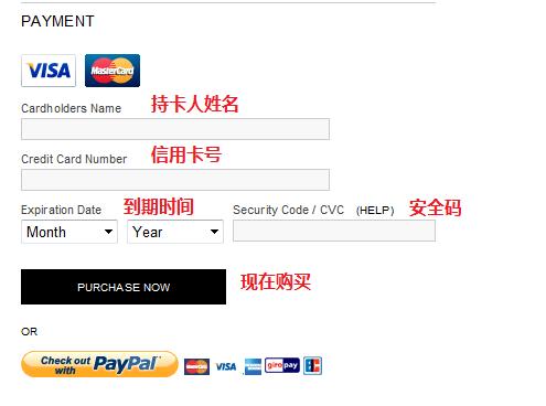 Ssense海淘攻略:官方网站购物流程介绍