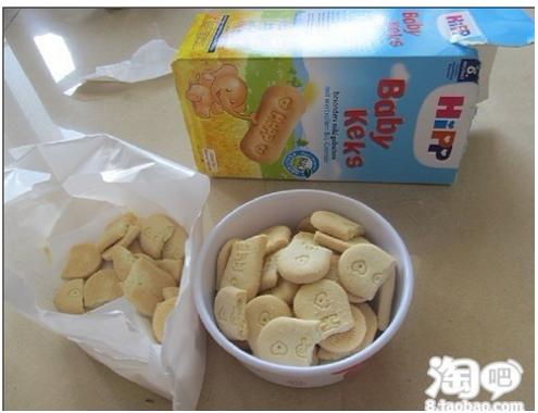 德淘——仔仔的奶粉