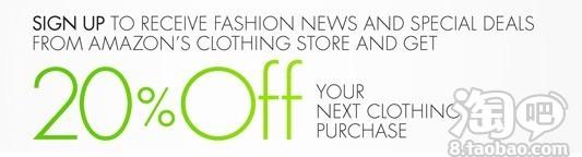 Amazon再次开放免费领取自营服装类8折优惠券+鞋包类8折券