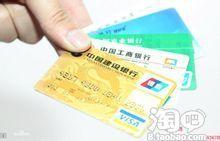 海淘(境外)支付用什么信用卡?如何办理