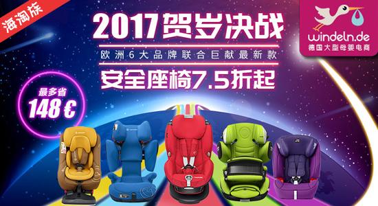 20161226104201