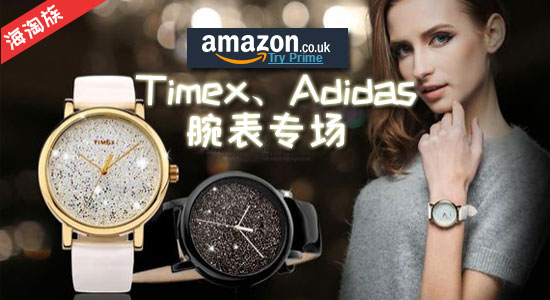 英国亚马逊Timex、Adidas等腕表专场,低至3折
