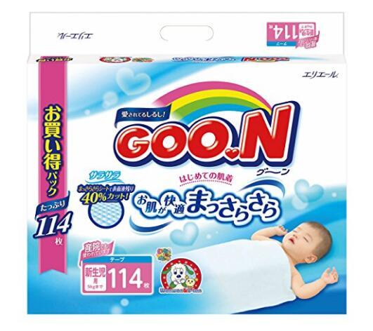 日本进口纸尿裤品牌排行榜:海淘尿不湿品牌推荐及选购