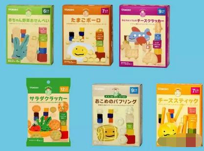 日本海淘婴儿用品清单