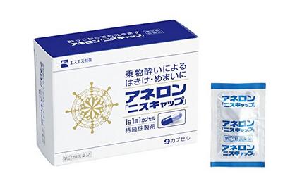 日本海淘书包v书包药品长夜积木网图片