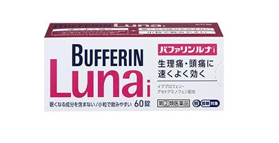 哪些是日本海淘必備藥品?日本海淘藥品推薦