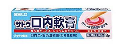哪些是日本海淘必备药品?日本海淘药品推荐