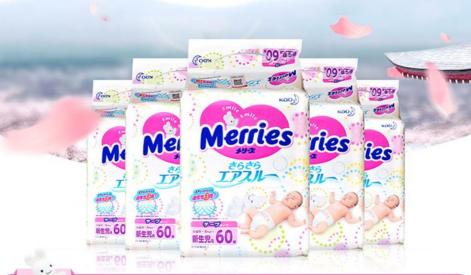 日本花王纸尿裤怎么样?日本花王纸尿裤产地哪个好?
