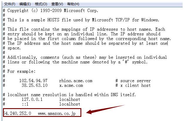 为什么日本亚马逊打不开?日本亚马逊无法访问(打开)的解决办法
