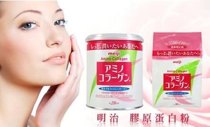 日本胶原蛋白哪个牌子好?日本胶原蛋白粉、面膜等产品品牌推荐