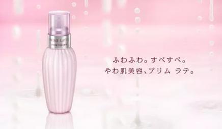 日本乳液哪个牌子好?日本乳液排名(推荐)