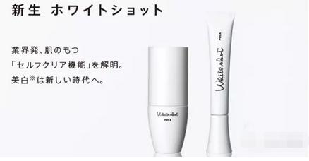 日本美容液哪个牌子好?什么美容液好用?日本美容液推荐