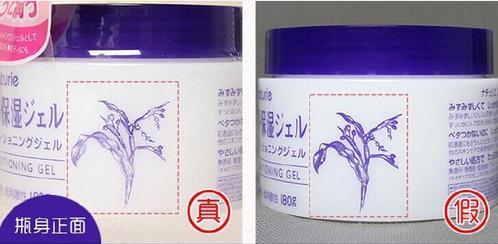日本naturie薏仁面霜怎么样?好用吗?怎么用?用了后要洗吗?真假怎么分?
