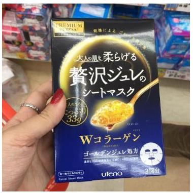 日本亚马逊(日亚)买什么好?日本亚马逊必买清单|海淘清单